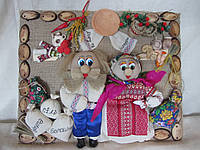 Картина обьемная на стену - семейный оберег, ,45х37 см, 370/320 (цена за 1 шт. + 50 гр.)