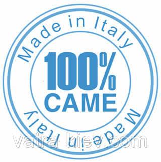 CAME сделано в Италии