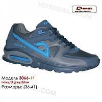 Подростковые кроссовки nike air max в Украине. Сравнить цены e5e4697d9a860