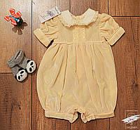 Песочник для новорожденной бежевый с воротником на пуговицах р. 56