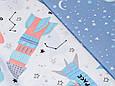 Сатин (хлопковая ткань) на голубом фоне месяц и звезды, фото 2