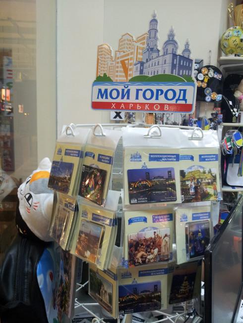 Мастерская сувениров Magic Photo в ТРЦ Дафи (Харьков) 16
