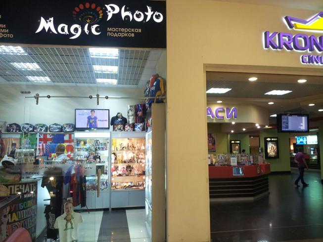 Magic Photo в ТРЦ Dafi (3 этаж) рядом кинотеатр Kronverk