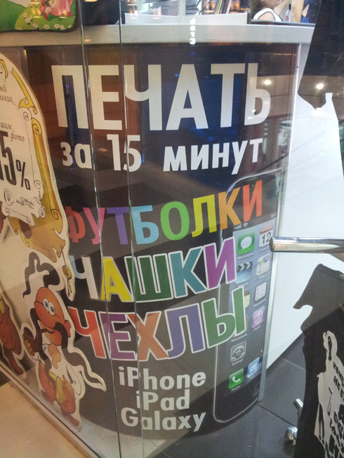 Мастерская сувениров Magic Photo в ТРЦ Дафи (Харьков) 19