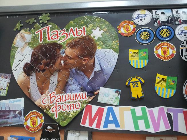 Мастерская сувениров Magic Photo в ТРЦ Дафи (Харьков) 21