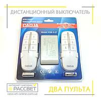 Дистанционный выключатель с двумя пультами, 3 канала, для люстр Cadja K5-2B-3WH