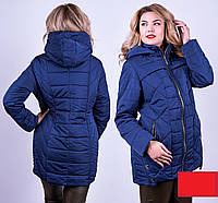 Демисезонная куртка 52-62р синий