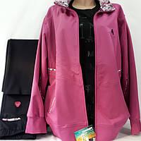 Батальный женский спортивный прогулочный костюм SOCCER    размеры  56, 58, 60, 62.