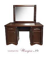 Столик с зеркалом  Империя 2 из ольхи, фото 1