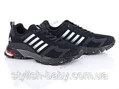 Подростковые кроссовки бренда KMB оптом (рр. с 36 по 41)