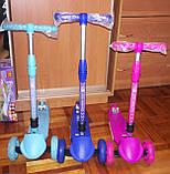Детский складной самокат Best Scooter Maxi Макси 3 цвета (розовый, голубой, синий) светящиеся колеса, фото 2