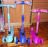 Детский складной самокат Best Scooter Maxi Макси 3 цвета (розовый, голубой, синий) светящиеся колеса, фото 3