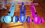 Детский складной самокат Best Scooter Maxi Макси 3 цвета (розовый, голубой, синий) светящиеся колеса, фото 6