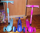 Детский складной самокат Best Scooter Maxi Макси 3 цвета (розовый, голубой, синий) светящиеся колеса, фото 5