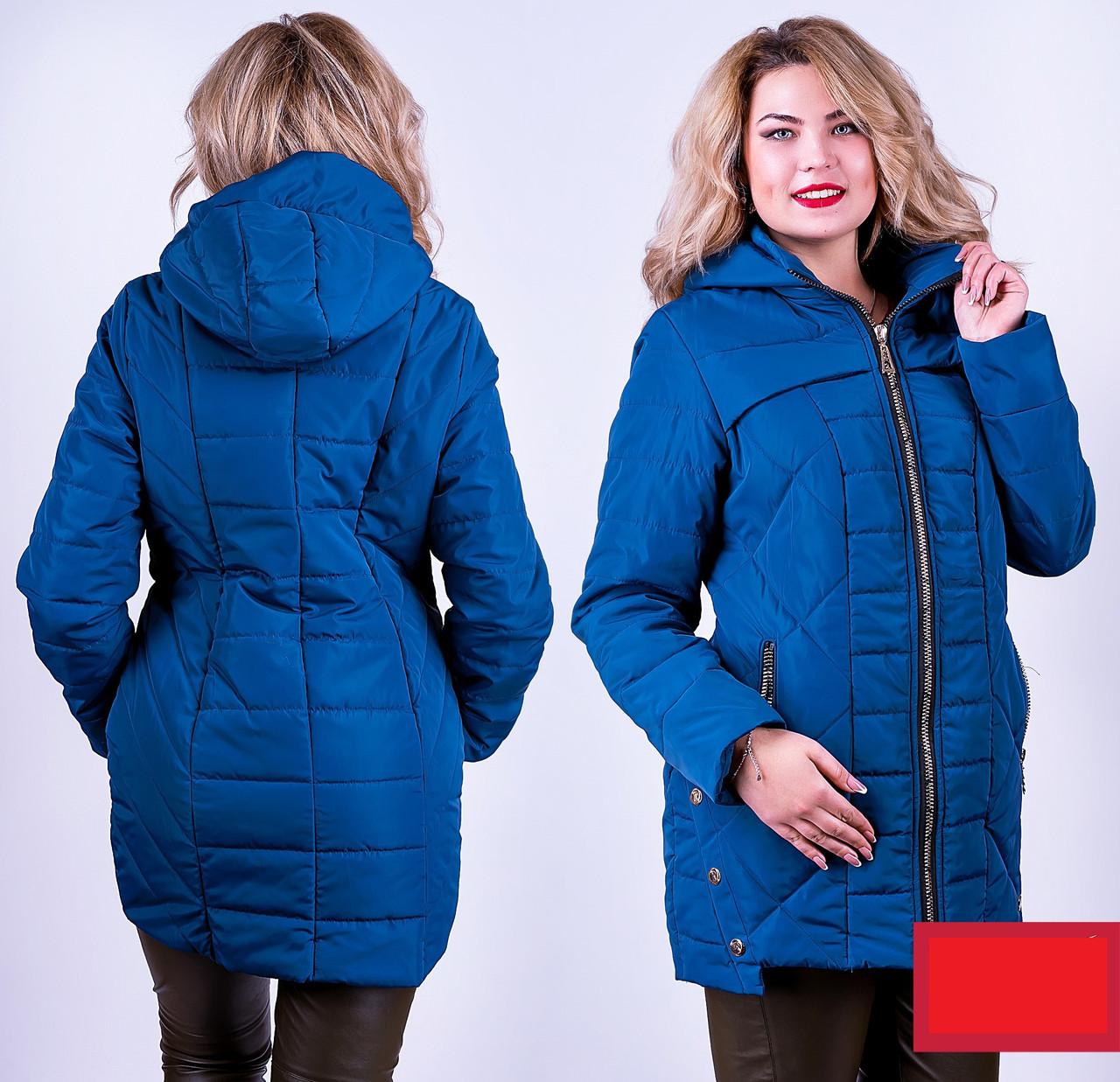 Демисезонная куртка 52-62 р морская волна