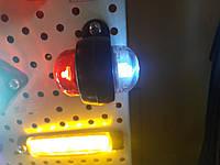 Габаритные огни для грузовиков Рожки мини, Фонарь габаритный прицепа, габариты рожки мини, фото 1