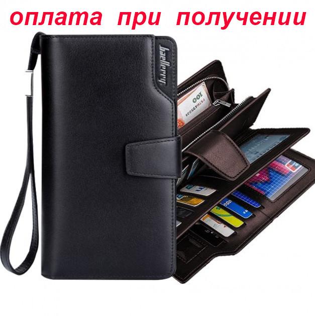 cd6d249868fe Мужской кожаный кошелек портмоне гаманець барсетка гаманець Baellerry Business  купить