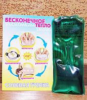 Грелка солевая ДельтаТерм - ЛОР - при простудных заболеваниях носоглотки,ринитах, фронтит, фото 1