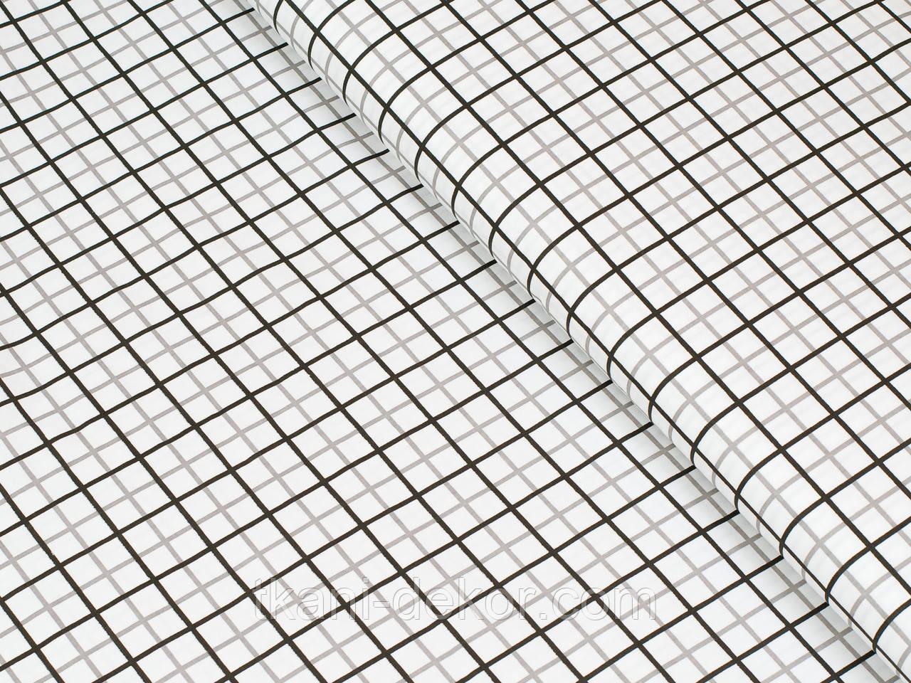 Сатин (хлопковая ткань) серо-черная клетка