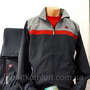 Спортивный прогулочный костюм турецкой фабрики SOCCER, размеры 46, 48, 50, 52, 54.