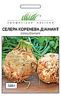 Семена Сельдерей Диамант (10 000 шт) Bejo Zaden