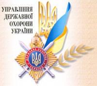 """Військова служба за контрактом """"УДО України"""""""
