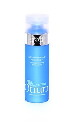 Veil-бальзам Увлажняющий OTIUM Aqua, 200 мл