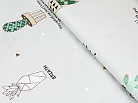 Сатин (хлопковая ткань) на сером фоне кактусы