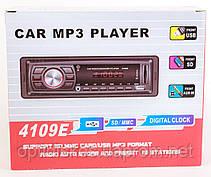 Авто магнитола MP3, 4109E (USB, SDHC, AUX, FM), фото 3