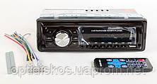 Авто магнитола MP3, 4109E (USB, SDHC, AUX, FM), фото 2