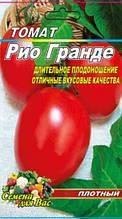 Проверенные семена Томат «Рио гранде» Ранний детерминантный сорт томатов для открытого и закрытого грунта,