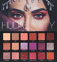Палетка теней для век Huda Beauty Desert Dusk Palette