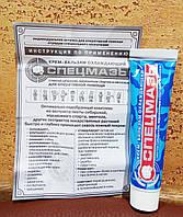 Спецмазь (пихта + муравьиный спирт + ментол) охлаждающий - оперативная помощь, незаменимый крем ! 44 мл.