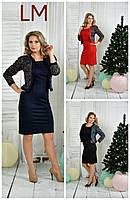 Жакет 770388 (на фото с платьем 770384)от 42 по 74 размер женский деловой красный пиджак черный синий батал