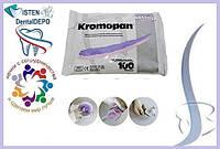 КРОМОПАН |Kromopan 100, - альгинатная оттискная масса, 450 гр., Lascod ИТАЛИЯ