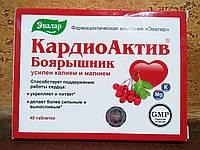 Кардио Актив Боярышник + калий и магний - укрепление сердца и сосудов, 40 табл.