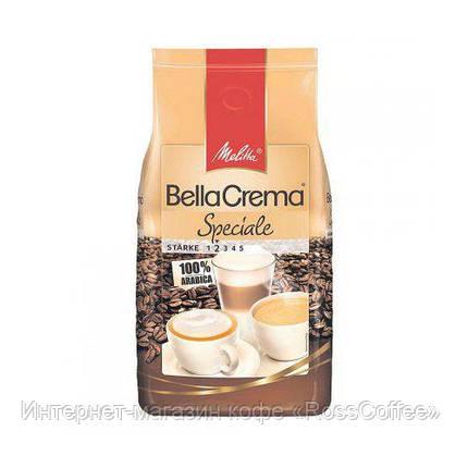 Кофе в зернах Melitta BellaCrema Speciale 1 кг , фото 2