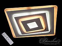 Светильник с регулируемым цветом свечения DIASHA, 105W