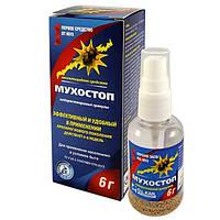 МУХОСТОП спрей инсектицидный для борьбы с мухами в помещениях, 50 мл/ 6 гр водорастворимый гранулят