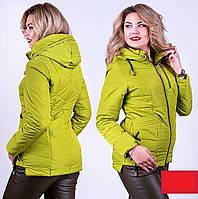 Демисезонная куртка Оксана 46-52 р горчица