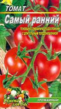 Семена пакетированные УкраинаТомат `Самый ранний` .