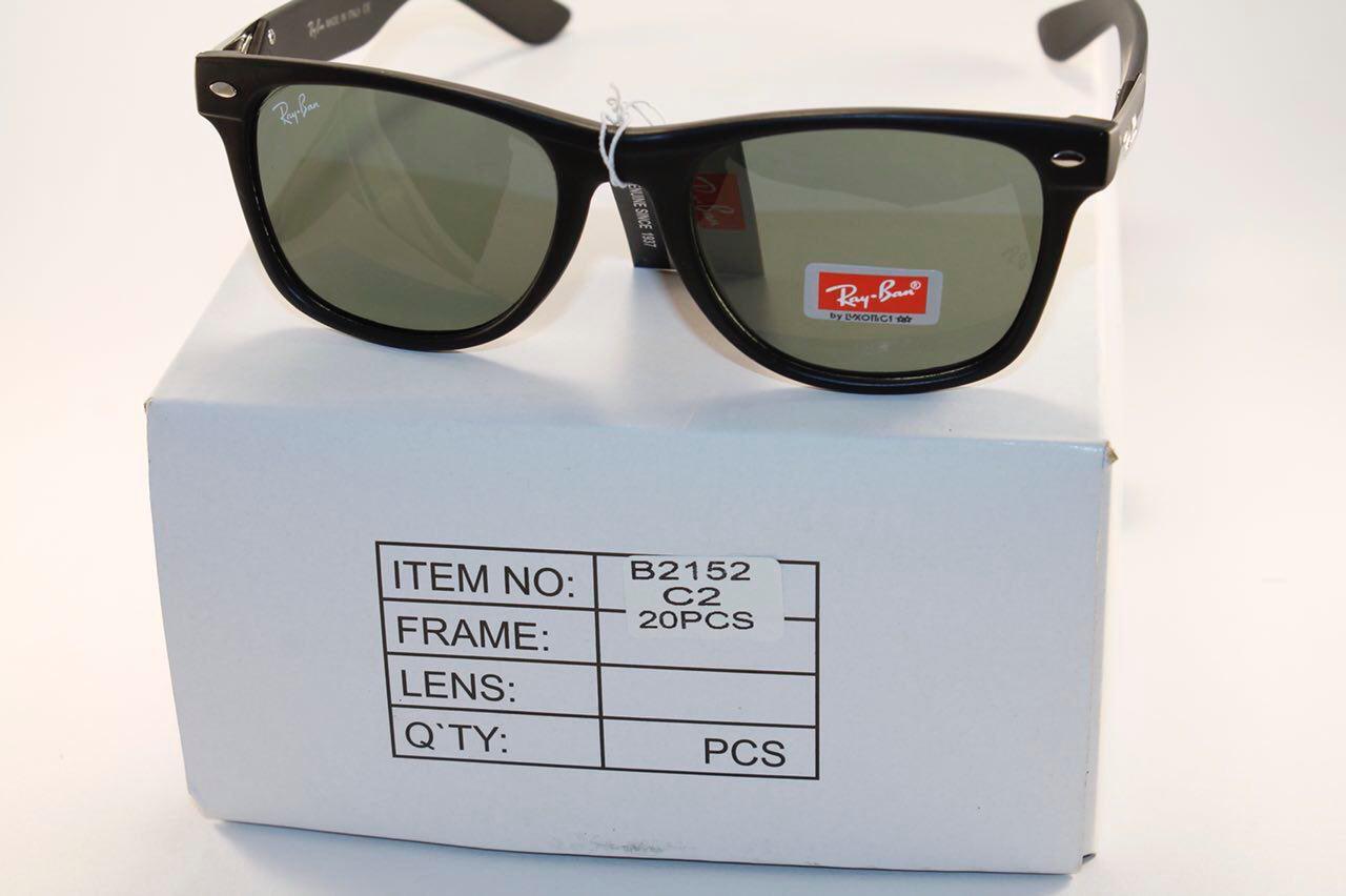 Солнце защитные очки в стиле Ray - Ban (унисекс)
