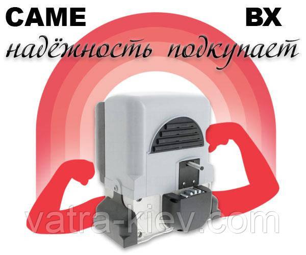 надёжные привода КАМЕ ВХ-74-78