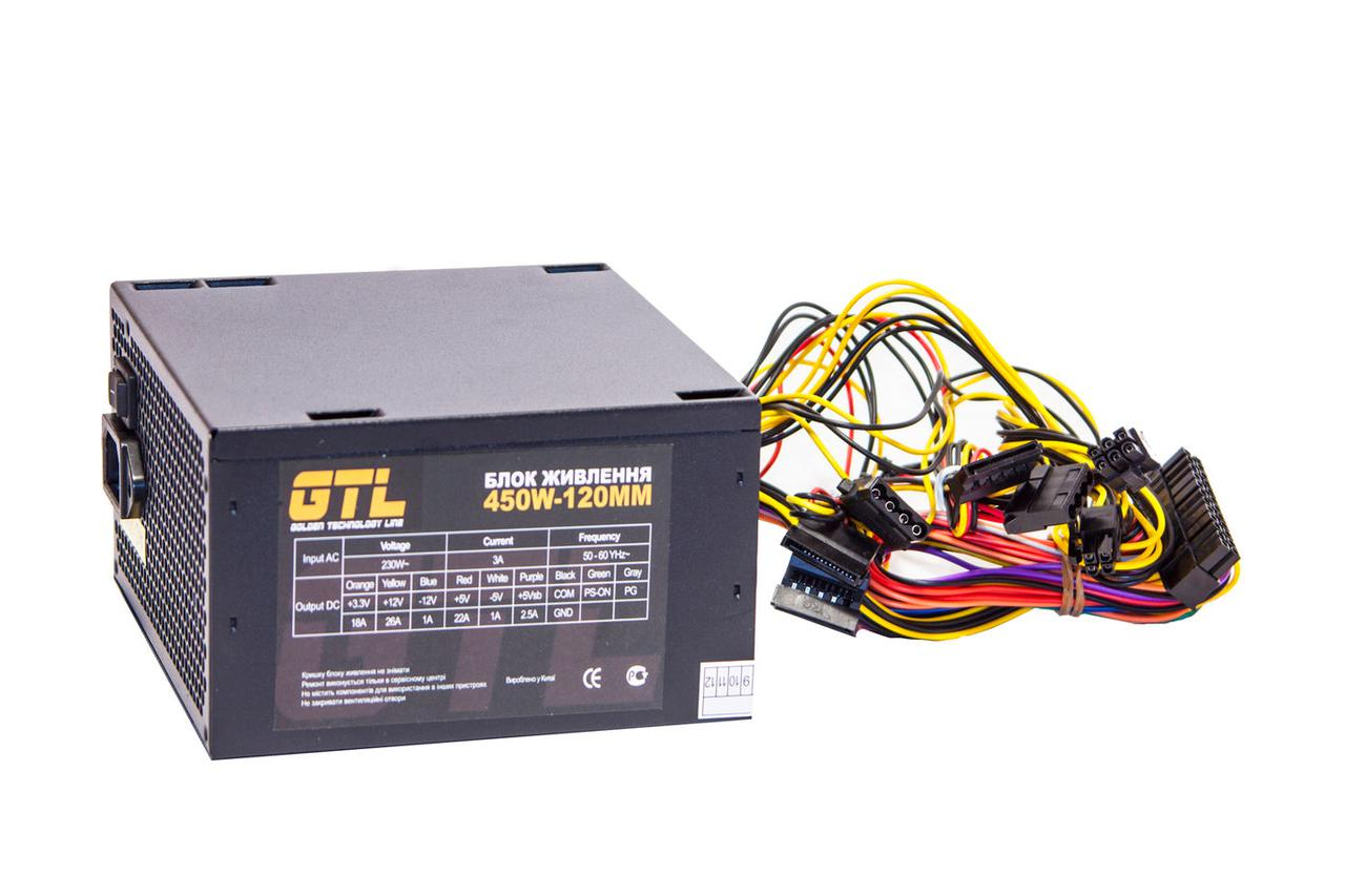 Блок питания GTL 450W, 120mm, 20+4pin, 1x4pin, SATA х 3, Molex 2x4pin, 1х6pin, к