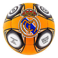 "Мяч футбольный ""Grippy Real Madrid"" G-14"