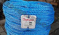 """Веревка полипропиленовая """"Геркулес"""" диаметр 3,5 мм. длина 200 м."""
