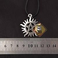 Кулон Сверхъестественное (Supernatural) - пентаграмма