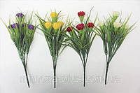 Цветы искусственные Лучок (пластик) , 30 см