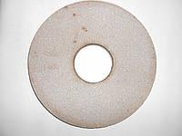 Круг абразивный шлифовальный прямого профиля (розовый) 92А 300х25х76 20-40 СМ-СТ