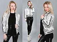 """Женская стильная куртка на флисе 9143 """"Бомбер Плащёвка Серебро Лампасы Надписи"""""""